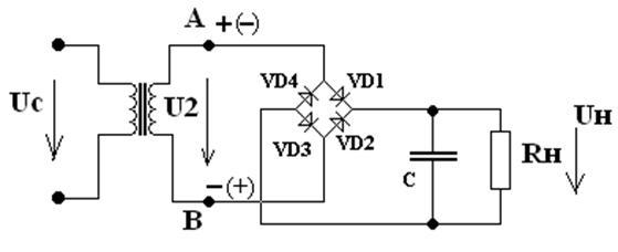 Схема мостового выпрямителя с